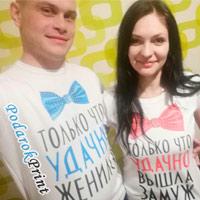 Печать на парных футболках фото