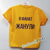печать надписи на детской футболке фото