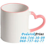 Кружка с цветной ручкой LOVE и ободком розовая