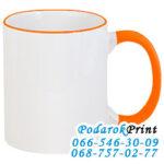 кружка с цветным ободком и ручкой оранжевая для печати;