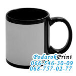 керамическая кружка с полем под печать фотографий черная;