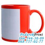 керамическая кружка с полем под печать фотографий красная;