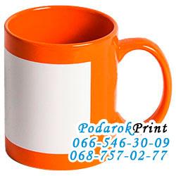 керамическая кружка с полем под печать фотографий оранжевая;