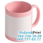 керамическая кружка с полем под печать фотографий розовая;