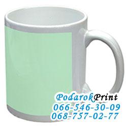 Флуоресцентная кружка для печати;