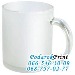 Стекланная чашка матовая снаружи;