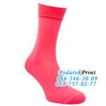 Купить мужские носки с принтом фото
