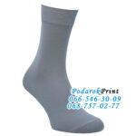 Купить носки с принтом дешево фото