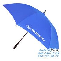 рекламные зонты