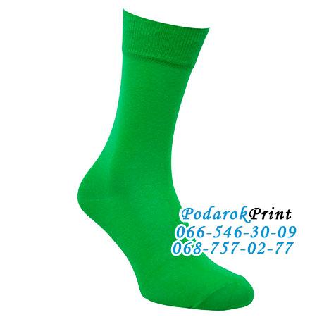 заказать носки с надписью фото