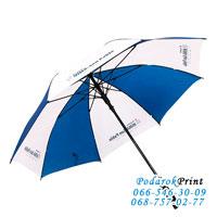заказать зонтик