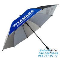 заказать зонт