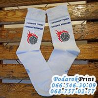 носки с прикольным принтом