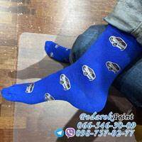 заказать носки с принтом