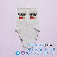 белые носки с принтом