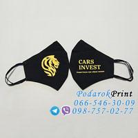 маски с логотипом компании